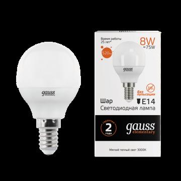 Светодиодная лампа Gauss Elementary 53118, белый