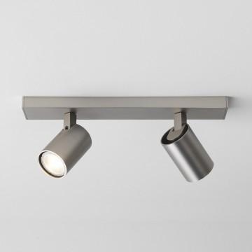 Потолочный светильник с регулировкой направления света Astro Ascoli 1286036 (6161), 2xGU10x50W, никель, металл