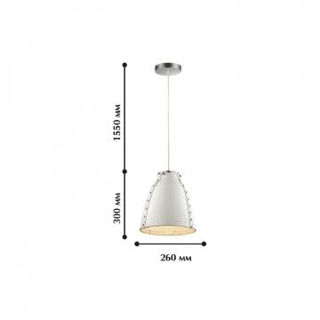 Схема с размерами Favourite 1367-1P