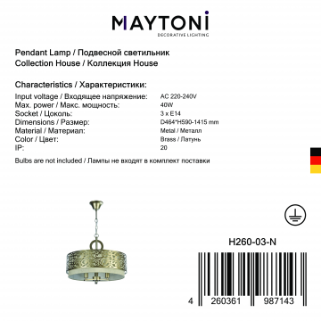 Подвесная люстра Maytoni Classic House Venera H260-03-N, 3xE14x40W, бронза, металл, металл с текстилем, текстиль с металлом - миниатюра 9