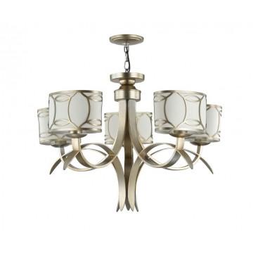 Потолочно-подвесная люстра Maytoni Fibi H310-05-G, 5xE14x40W, матовое золото, бежевый, металл, текстиль