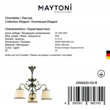 Потолочно-подвесная люстра Maytoni Vintage ARM420-03-R, 3xE14x40W, бронза с прозрачным, белый, металл, текстиль - миниатюра 4