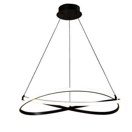Подвесной светильник Mantra Infinity 5390, коричневый, белый, металл, пластик