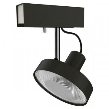 Потолочный светильник Nowodvorski Cross 6956, 1xG9x75W, темно-серый, металл