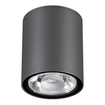 Потолочный светодиодный светильник Novotech Street Tumbler 358011, IP65, LED 6W 3000K 520lm, серый, металл, стекло