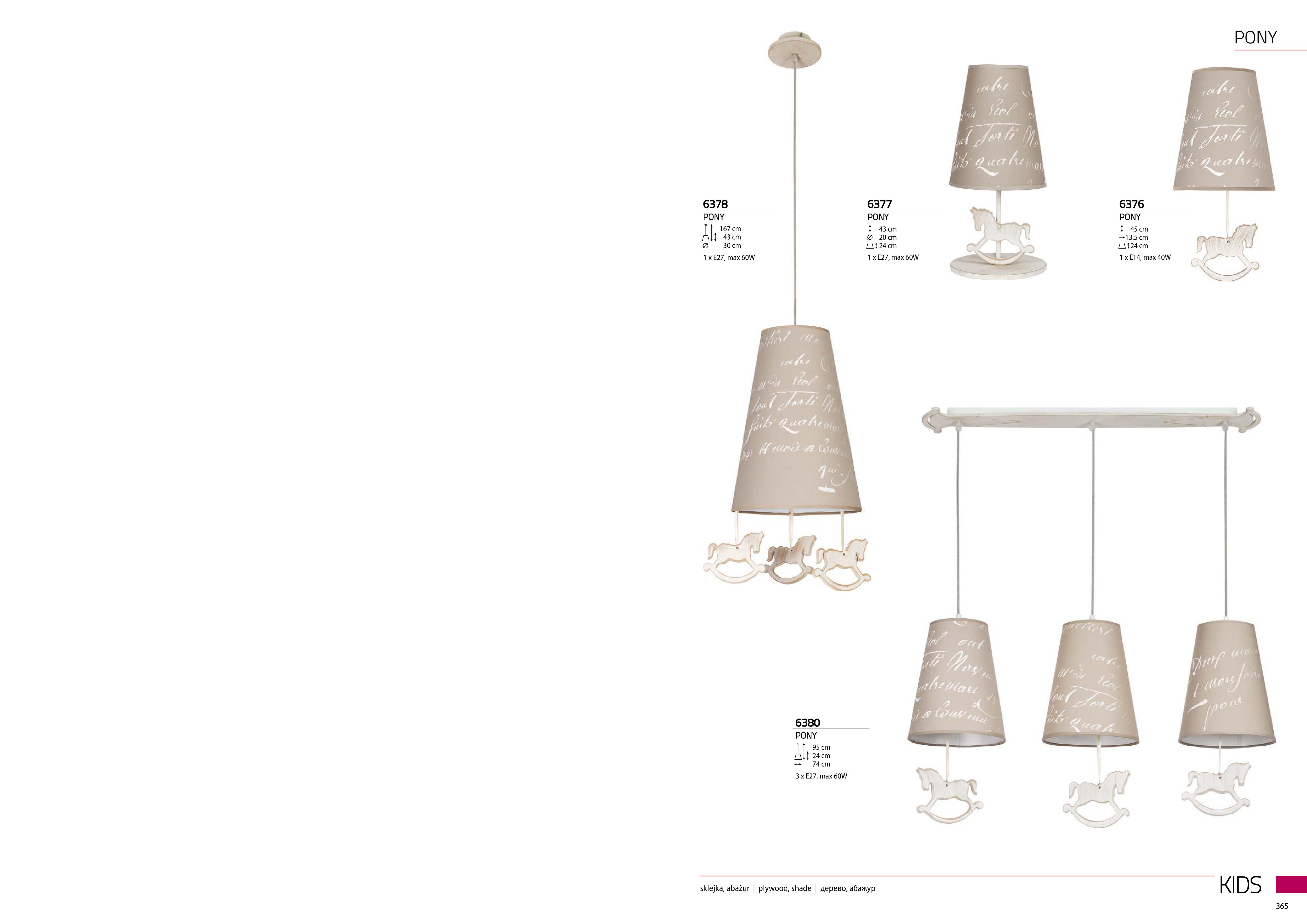 Подвесной светильник Nowodvorski Pony 6378, 1xE27x60W, бежевый, коричневый, дерево, текстиль - фото 3