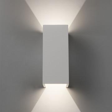 Настенный светодиодный светильник Astro Parma 1187019 (8052), LED 8W 2700K 549.9lm CRI80, белый, под покраску, гипс - миниатюра 2