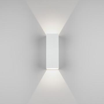 Настенный светодиодный светильник Astro Oslo 1298009 (7991), IP65, LED 7,5W 3000K 270.46lm CRI80, белый, металл, стекло - миниатюра 2
