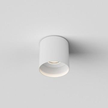 Потолочный светодиодный светильник Astro Osca 1252022 (7996), LED 7,7W 2700K 528.18lm CRI80, белый, металл