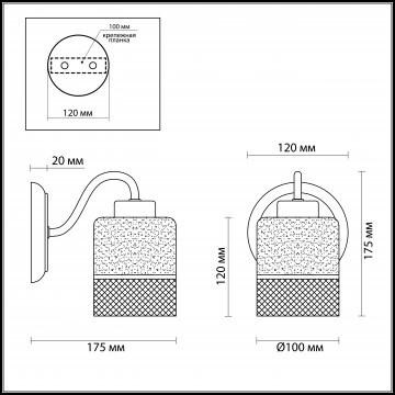 Схема с размерами Lumion 3528/1W