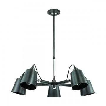 Подвесная люстра с регулировкой направления света Lumion Neropius 3532/5C, 5xE27x60W, хром, черный, металл - миниатюра 2