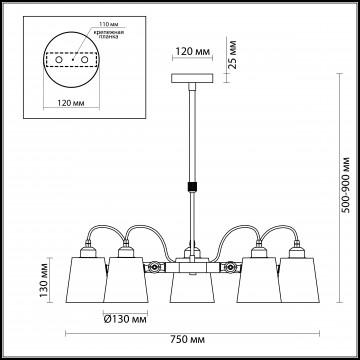 Подвесная люстра с регулировкой направления света Lumion Neropius 3532/5C, 5xE27x60W, хром, черный, металл - миниатюра 6