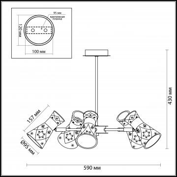 Схема с размерами Lumion 3530/5C