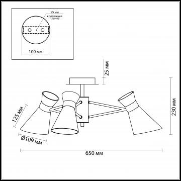 Схема с размерами Lumion 3498/3