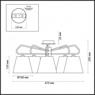 Схема с размерами Lumion 3499/5