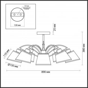 Схема с размерами Lumion 3518/8