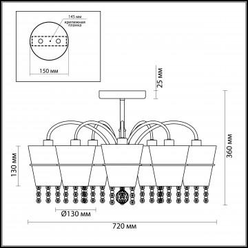 Схема с размерами Lumion 3520/8C