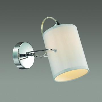 Потолочный светильник с регулировкой направления света Lumion Visario 3522/1W, 1xE14x40W, хром, серый, металл, текстиль - миниатюра 3