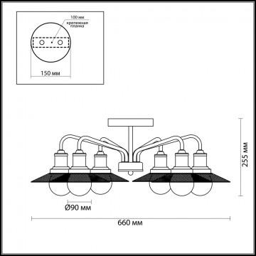 Потолочная люстра Lumion Ludacris 3513/6C, 6xE27x60W, коричневый, прозрачный, металл, стекло - миниатюра 6