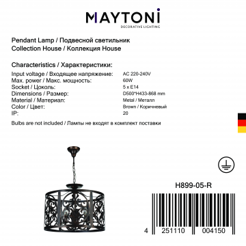 Подвесная люстра Maytoni Rustika H899-05-R, 5xE14x60W, коричневый, металл, ковка - миниатюра 9