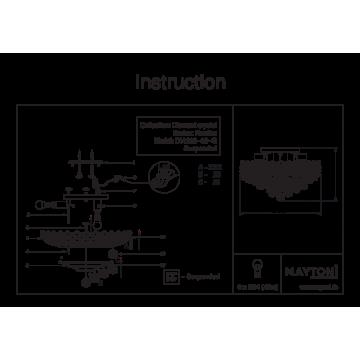 Схема с размерами Maytoni DIA120-09-G