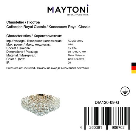 Потолочная люстра Maytoni Royal Classic Karolina DIA120-09-G, 9xE14x40W, золото, прозрачный, металл, хрусталь - миниатюра 6