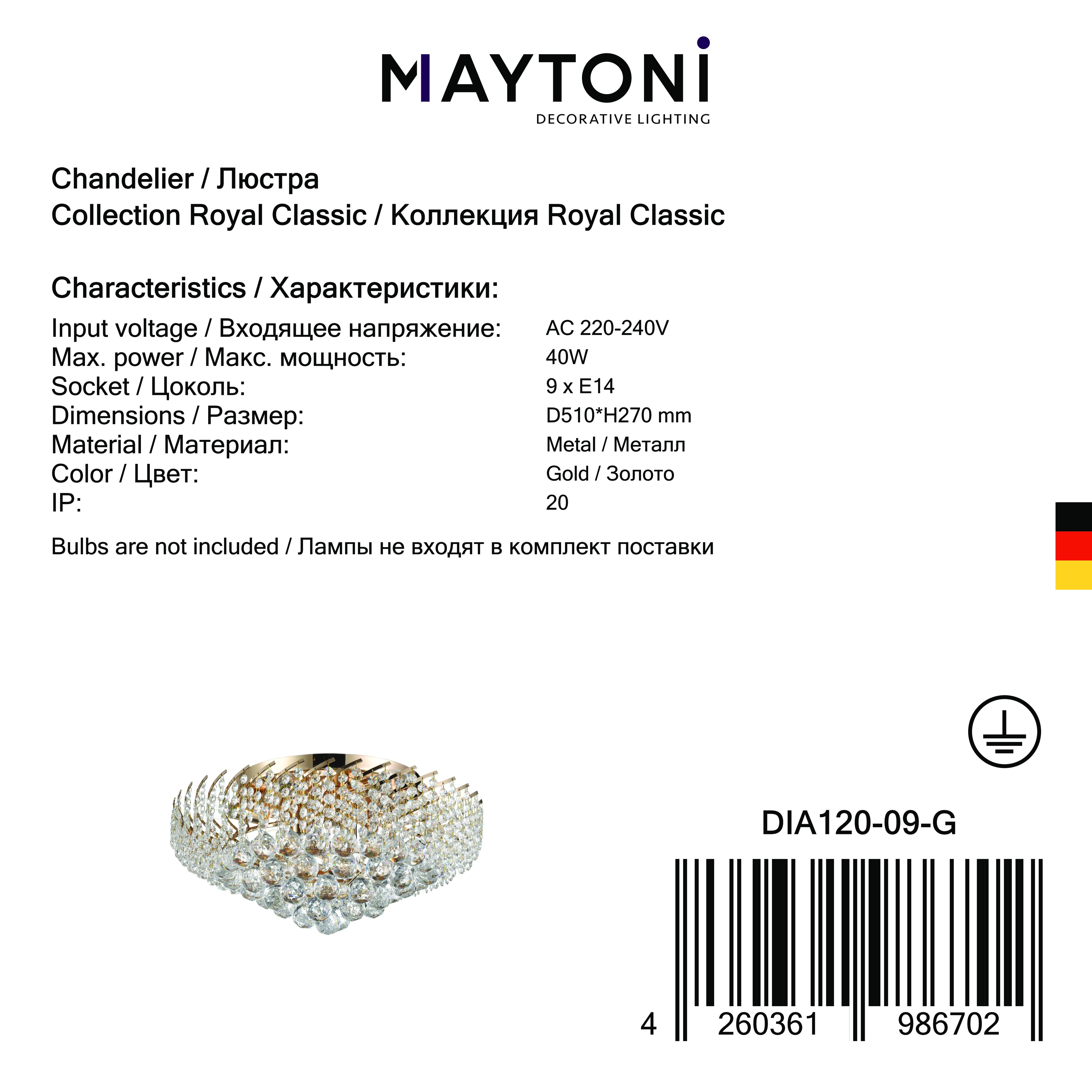 Потолочная люстра Maytoni Royal Classic Karolina DIA120-09-G, 9xE14x40W, золото, прозрачный, металл, хрусталь - фото 6