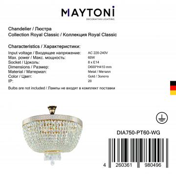 Потолочная люстра Maytoni Bella DIA750-PT60-WG, 8xE14x60W, золото, прозрачный, металл, хрусталь - миниатюра 2