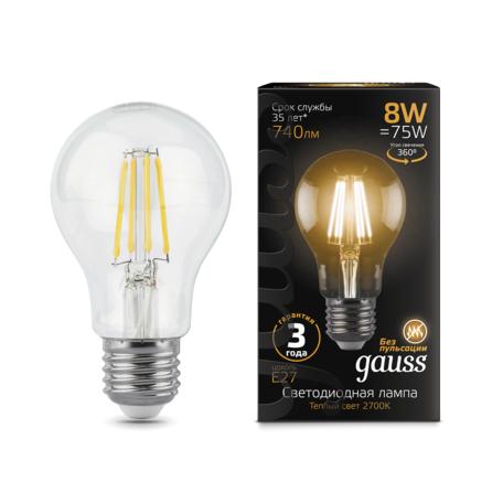 Филаментная светодиодная лампа Gauss 102802108 груша E27 8W, 2700K (теплый) CRI>90 185-265V, гарантия 3 года