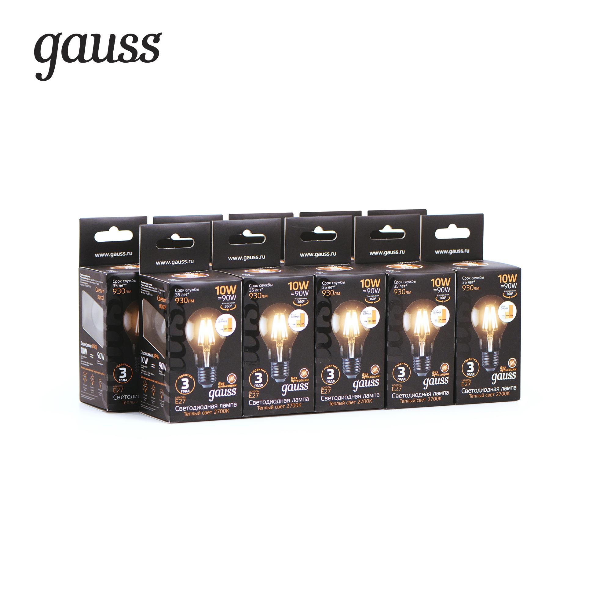Филаментная светодиодная лампа Gauss 102802110 груша E27 10W, 2700K (теплый) CRI>90 185-265V, гарантия 3 года - фото 9
