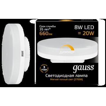 Светодиодная лампа Gauss 108408108-D GX53 8W 660lm 3000K (теплый) CRI>90 150-265V, диммируемая, гарантия 5 лет