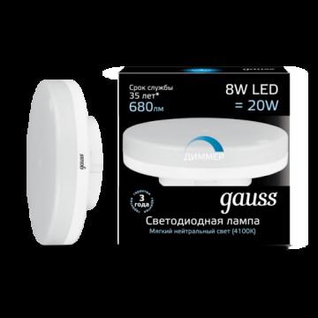 Светодиодная лампа Gauss 108408208-D GX53 8W 680lm 4100K (холодный) CRI>90 150-265V, диммируемая, гарантия 5 лет