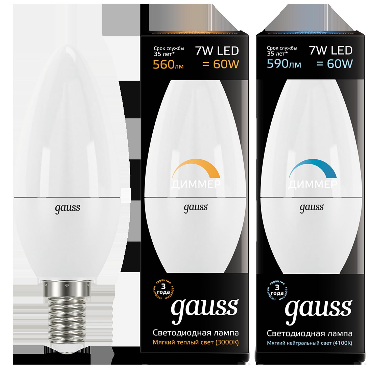 Светодиодная лампа Gauss 103101107-D свеча E14 7W, 3000K (теплый) CRI>90 150-265V, диммируемая, гарантия 5 лет - фото 2