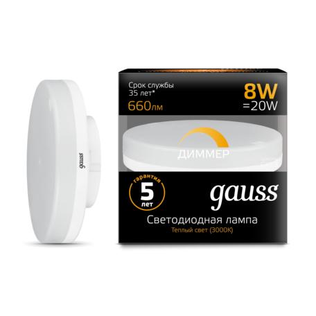 Светодиодная лампа Gauss 108408108-D GX53 8W, 3000K (теплый) CRI>90 150-265V, диммируемая, гарантия 5 лет