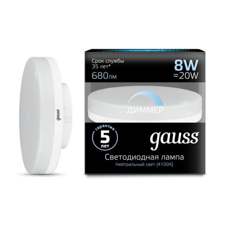 Светодиодная лампа Gauss 108408208-D GX53 8W, 4100K (холодный) CRI>90 160-265V, диммируемая, гарантия 5 лет