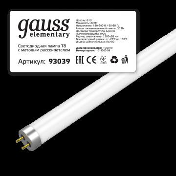 Светодиодная лампа Gauss Elementary 93039 трубка G13 20W, 6500K (холодный) CRI>80 180-240V, гарантия 2 года
