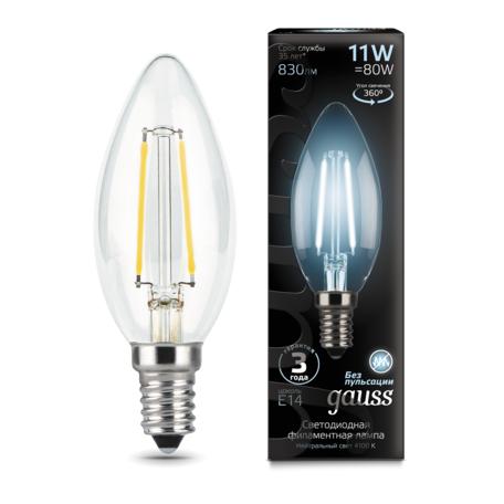 Филаментная светодиодная лампа Gauss 103801211 свеча E14 11W, 4100K (холодный) CRI>90 150-265V, гарантия 3 года