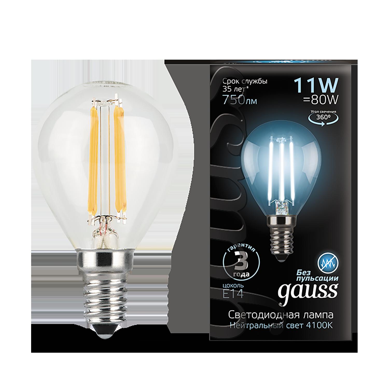 Филаментная светодиодная лампа Gauss 105801211 шар малый E14 11W, 4100K (холодный) 150-265V - фото 1