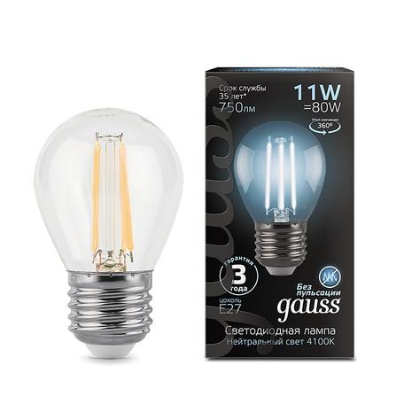 Филаментная светодиодная лампа Gauss 105802211 шар малый E27 11W, 4100K (холодный) CRI>90 150-265V, гарантия 3 года