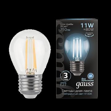Филаментная светодиодная лампа Gauss 105802211 шар E27 11W, 4100K (холодный) CRI>90 150-265V, гарантия 3 года