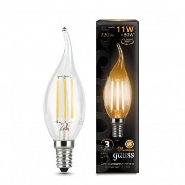 Филаментная светодиодная лампа Gauss 104801111 свеча на ветру E14 11W, 2700K (теплый) CRI>90 150-265V, гарантия 3 года