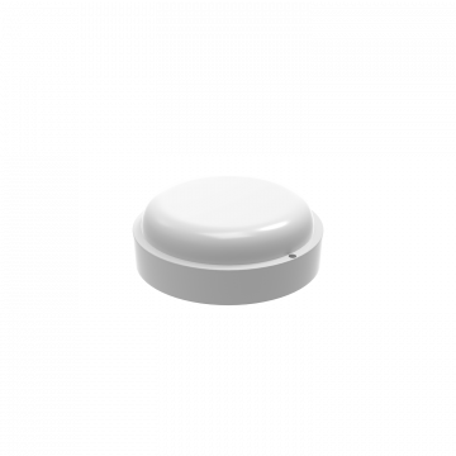 Настенный светодиодный светильник Gauss Eco 126411212-S, IP65, LED 12W 4000K 940lm CRI>75, белый, пластик