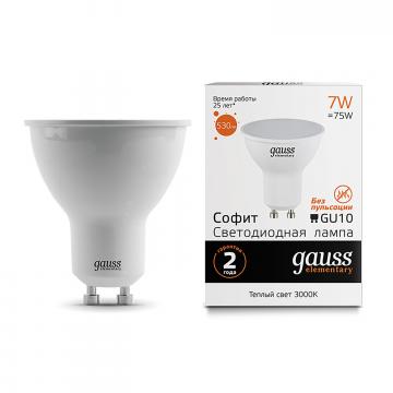 Светодиодная лампа Gauss Elementary 13617 MR16 GU10 7W, 3000K (теплый) 180-240V