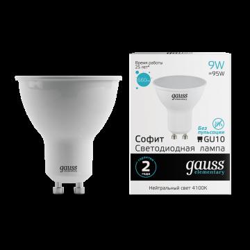 Светодиодная лампа Gauss Elementary 13629 MR16 GU10 9W, 4100K (холодный) 180-240V