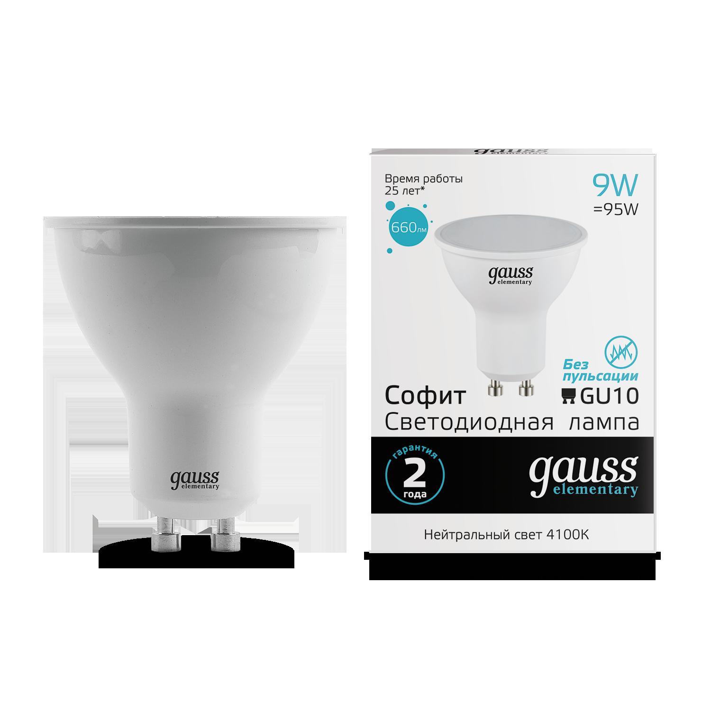 Светодиодная лампа Gauss Elementary 13629 MR16 GU10 9W, 4100K (холодный) 180-240V - фото 1