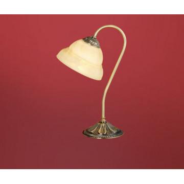 Настольная лампа Eglo 85861, 1xE14x40W