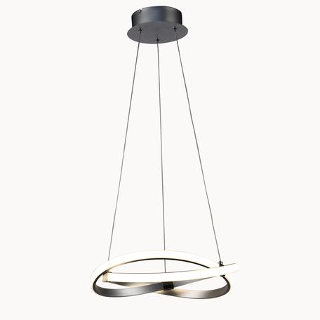 Подвесной светильник Mantra Infinity 5384, матовый хром, белый, металл, пластик