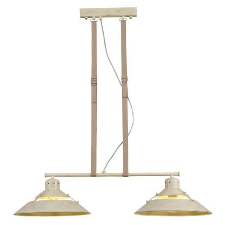 Подвесной светильник Mantra Industrial 5433, бежевый, металл, текстиль