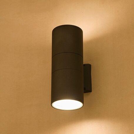 Настенный светильник Nowodvorski Fog 3404, IP44, 2xE27x60W, черный, металл, стекло