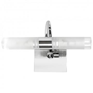 Настенный светильник Nowodvorski Baltic 4386, IP44, 2xG9x25W, хром, белый, металл, стекло